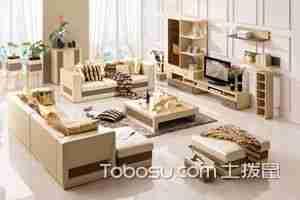 现代时尚家具