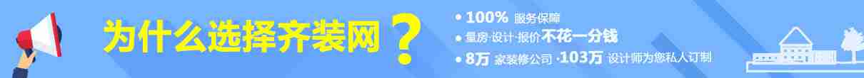 齐装网 - 行业领先的BOB体育彩票平台平台