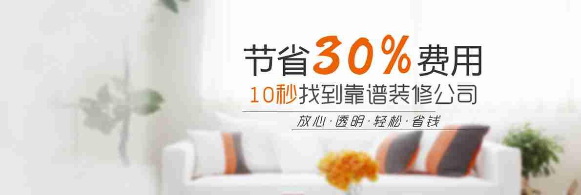 10秒找到靠谱亚博官网app下载公司 节省30%费用